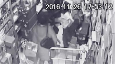İki özel güvenlik görevlisine çıplak arama cezası