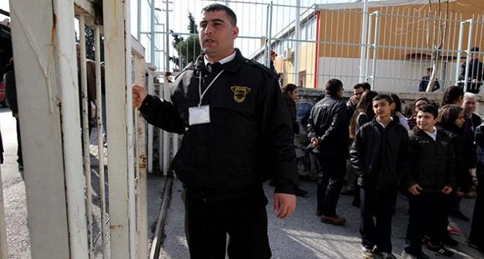 Okul Güvenlik Görevlileri için Bakanlıktan Talimat Yazısı