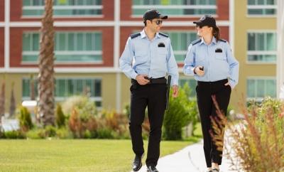 Kura ile Üniversiteye Özel Güvenlik Görevlisi Personel Alımı İlanı